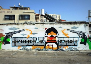 Tel Aviv 2014 Feat Mas and Dakoolkids