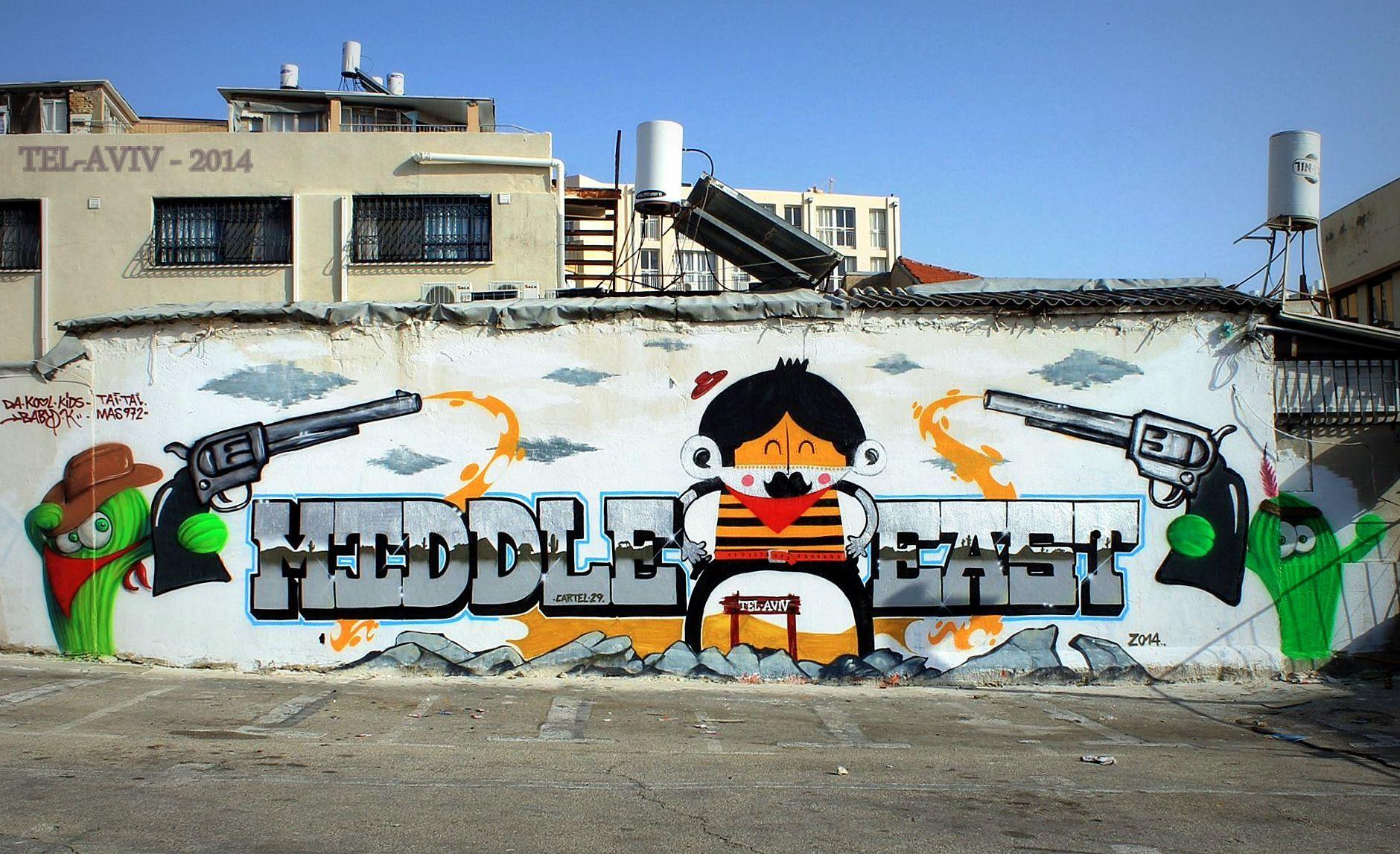 Tel Aviv 2014 Feat Mas and Dakoolkids