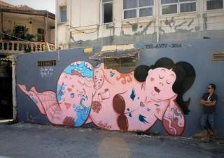 Tel Aviv 2014 Feat Dakoolkids