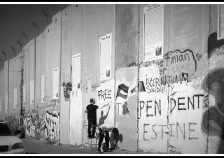 Bethléem, Palestine – 2014