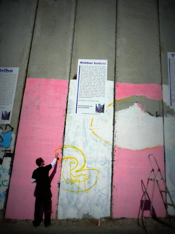 Bethléem, Palestine – 2014 Feat Dakoolkids